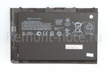 Аккумулятор для HP 14.8V 2600mAh EliteBook Folio 1040 G1 Folio 9470m